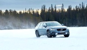 2017-volvo-v90-cross-country-pervyj-obzor-iz_1.jpg