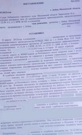 Автоюрист и автоадвокат: консультации по вопросу лишение прав в Петербурге.