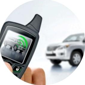Автосигнализация как залог сохранности автомобиля. Часть 1