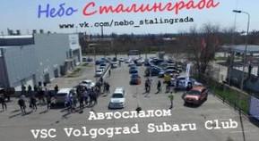 Автослалом по-владимирск
