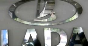 «АвтоВАЗ» покажет новый внедорожник осенью 2018 года