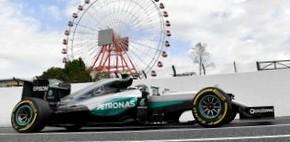 Будущее Гран При Японии определилось в автобусе