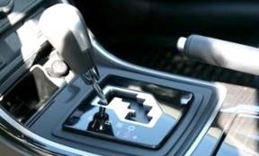 Что это такое автоматическая коробка передач (АКПП) и принцип её работы