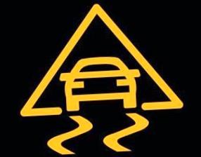 Что такое ESP в автомобиле