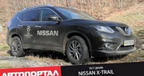 Дизельный Nissan X-Trail – мини тест-драйв