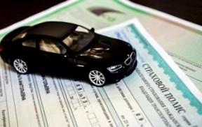 Езда на машине без прав: если вы забыли документы