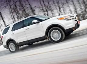 Ford Explorer 2006 г.в. (Закрыть вслепую)