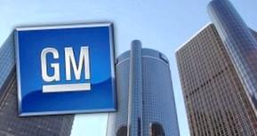 General Motors представил конкурента Uber