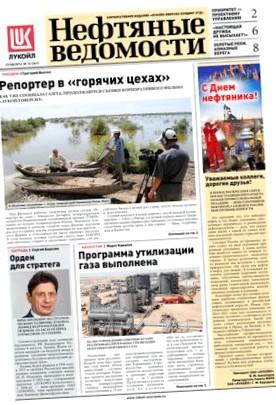 """Группа """"ГАЗ"""" заявила о четырехкратном увеличении прибыли"""