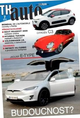 Группа PSA Peugeot Citroen создаст совместное шасси с Chevrolet