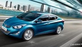 Hyundai Elantra (Если лучше приглядеться)