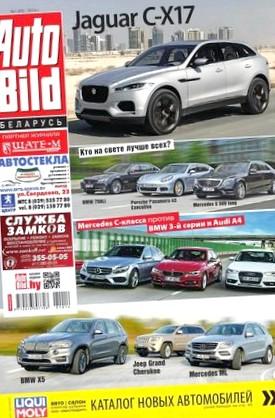 Hyundai Elantra, Mazda3, Chevrolet Cruze: Три грани Восточной Азии