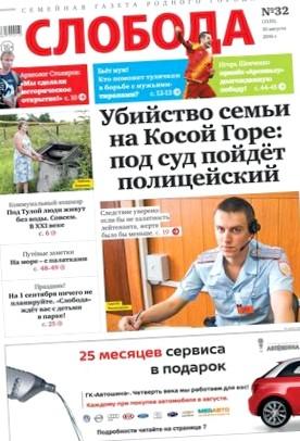 II этап дрэг-рейсинга в Семеновке: 3 истории успеха в автоспорте