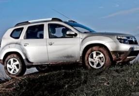 История Dacia (Дачия)