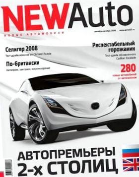 Итогом альянса GM и PSA может стать конкурент Audi Allroad на базе Opel Insignia