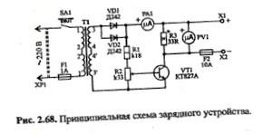 Электронное реле управления вентилятором