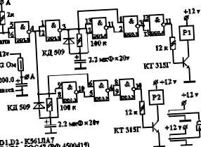 Электросхемы.Модуль управления электроприводами замков