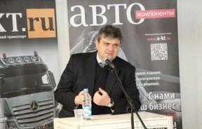 Этапы становления рынка автокомпонентов в России