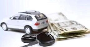 Как просто получить кредит под залог авто в астане