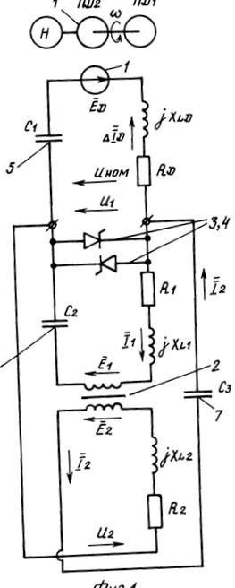 Как работает роторный мотор