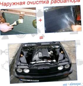 Как влияет чистка, промывка и ремонт радиатора на автомобиль