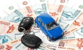 Как выгоднее продать свой автомобиль?
