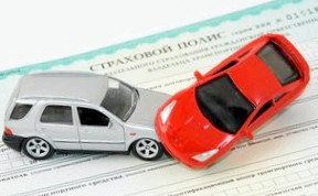 Как застраховать автомобиль?