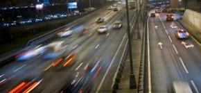 Какие изменения ждут водителей с 5 ноября
