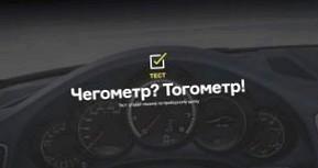 Категории водительских прав дополнятся новой «М»