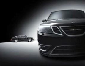Китайцы вложат в бывшего владельца Saab 10 миллионов евро