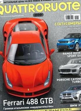 Компания Porsche создаст новую спортивную модель автомобиля с 592-сильным двигателем