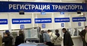 Крымским автолюбителям придется менять права и заново учить ПДД