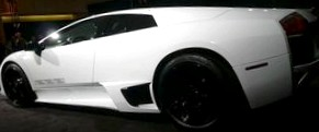 Lamborghini Murcielago LP640 Versace Edition
