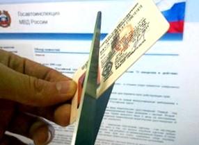 Лишение прав за долги и неуплату алиментов с 2016 года. Скидка на оплату штрафов ГИБДД