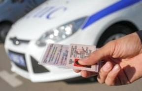Лишение водительских прав, как способ наказания водителей