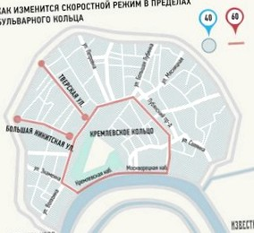 Некоторые улицы в центре останутся «быстрыми»