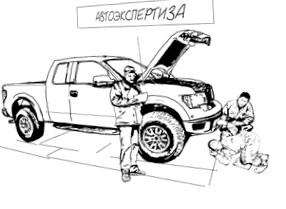 Необходимость проведения независимой экспертизы авто после ДТП