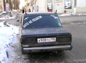 Неправильно припаркованные автомобили приравняют к брошенным
