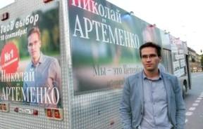 Николай Костылёв: «Мой лучший друг – велосипед»