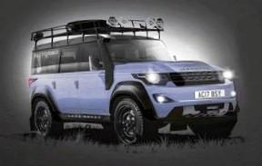 Новый Range Rover: Короткое свидание
