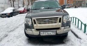 Отзыв об автомобиле FORD Explorer (ФОРД Эксплорер), 4,0-L, АКПП, внедорожник (SUV), 2008 год