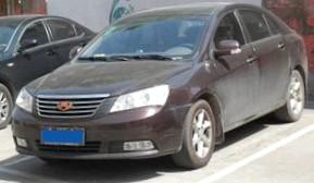 Отзыв об автомобиле Geely Emgrand  (Джили Емгранд), 1,5-L , седан, МКПП, 2012 г.в.