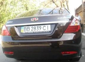 Отзыв об автомобиле Geely Emgrand (Джили Эмгранд), 1,5-L, седан, МКПП ,  2011 г.в.