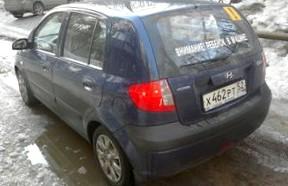 Отзыв об автомобиле Hyundai Getz (Хендай Гетц), 1,4-L , хэтчбек,  АКПП, 2008 г.в.