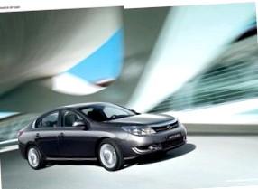 Отзыв об автомобиле RENAULT Latitude (РЕНО Латитюд),  2,0-L , седан, вариатор, FWD,  2011 г.в.