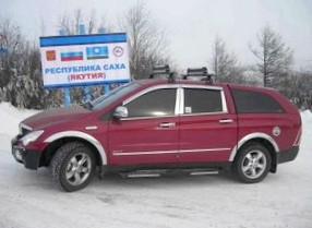 otzyv-ob-avtomobile-ssangyong-actyon-sports_1.jpg