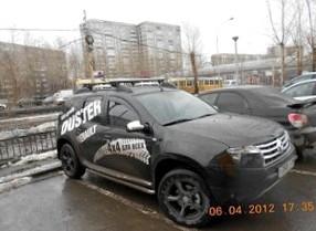 Отзыв об Renault Duster (Рено Дастер), 2,0 -L , кроссовер (SUV),  4WD, МКПП, 2012 г.в.