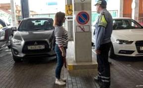 Парковка для инвалидов и штраф за занятие парковки для инвалидов