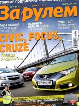 Peugeot 4007: Чудеса глобализации