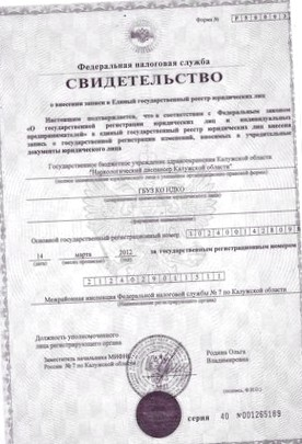 Постановление Правительства РФ от 26 июня 2008 г. N 475 Правила освидетельствования лица на состояние алкогольного опьянения